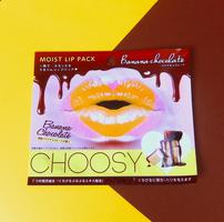 Choosy lip mask banana