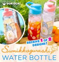 Sumikko Gurashi Water Bottle