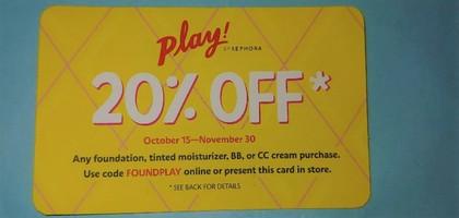 October 2019 Sephora Play! Pass