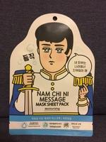 Nam Chi Ni message sheet mask