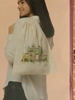 Drawstring Travel Bag