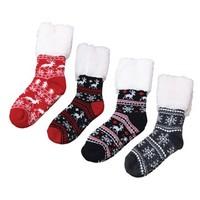 Northpoint - Cozy Hub Sherpa Socks