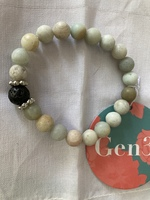 Gen 3 Amazonite  Lava Diffuser Bracelet