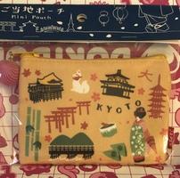 Japanese souvenir pouch Kyoto version