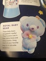 Royal baby bear