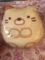 Sumikko Gurashi bread pouch (Neko)