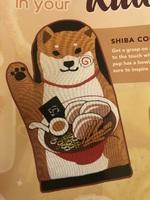 Shiba oven mitt