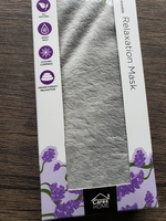 Lavender relaxation mask