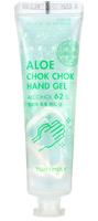 TONYMOLY Aloe Chok Chok 62% Alcohol Hand Sanitizing Gel