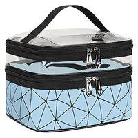 Double Layer Makeup Bag - Light Blue