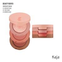 Kaja Beauty - BEAUTY BENTO in Chocolate Dahlia