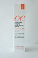 Nuganic Customized Sun Base Color Control CC Cream