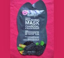 Freeman Charcoal and Black Sugar Polishing Face Mask