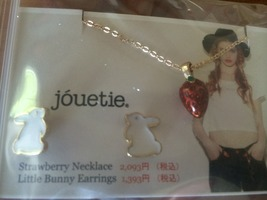 Jouetie Strawberry Necklace and Little Bunny Earrings