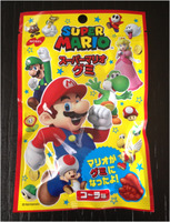 Candy Japan Super Mario Candy Gummies