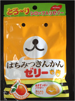 Candy Japan Nobel Gummy Bears