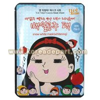 Y.E.T. Don't Worry Mask Sheet (Snow White Mask - Whitening)