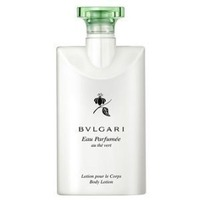 Bvlgari au the vert body lotion