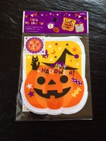 Amifa Pumpkin Face Candy Bag