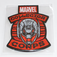 Marvel Collector Corps Ultron Patch