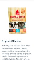 Small Bites Treats- Chicken