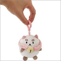 Micro Squishable PuppyCat Keychain