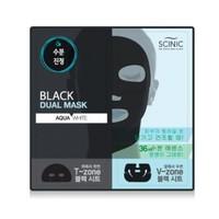 Scinic Black Dual Mask