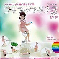 Fuchiko Cup Marker (Peach)