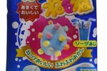 Kracie Popin' Cookin' DIY Candy