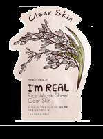 Tonymoly I'm Real Rice Sheet Mask
