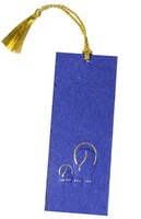 Mr Ellie Pooh Bookmark