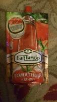 Baltimor Russian Tomato Ketchup